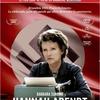 """Veja o trailer do filme """"Hannah Arendt""""        ~         CineTV - Cinema, séries e televisão - TV Online"""