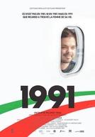 1991 (1991)
