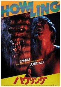 Grito de Horror - Poster / Capa / Cartaz - Oficial 10