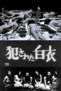 Violated Angels - Poster / Capa / Cartaz - Oficial 1