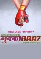 The Brawler (Mukkabaaz)