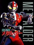 Metalder, o Homem Máquina (Chōjinki Metarudā)