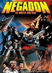 Negadon - The monster from Mars - Poster / Capa / Cartaz - Oficial 1
