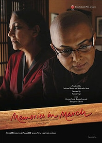 Memories in March - Poster / Capa / Cartaz - Oficial 1