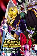 Os Cavaleiros do Zodíaco 4: Os Guerreiros do Armagedon (聖闘士星矢 最終聖戦の戦士たち)
