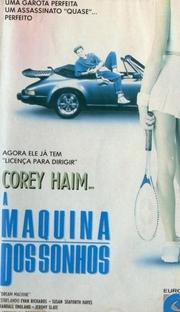 A Máquina dos Sonhos - Poster / Capa / Cartaz - Oficial 3