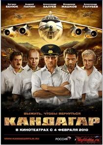 Kandagar - Poster / Capa / Cartaz - Oficial 1