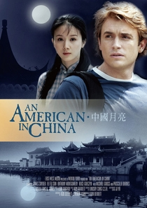 An American in China - Poster / Capa / Cartaz - Oficial 1