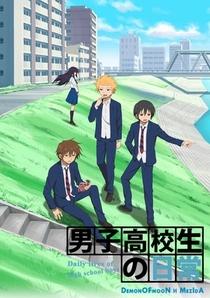 Danshi Koukousei no Nichijou - Poster / Capa / Cartaz - Oficial 2