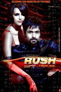 Rush - Poster / Capa / Cartaz - Oficial 2