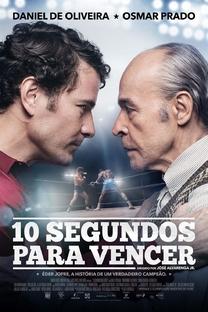 10 Segundos Para Vencer - Poster / Capa / Cartaz - Oficial 1