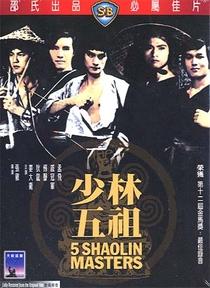 5 Mestres de Shaolin - Poster / Capa / Cartaz - Oficial 1