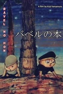 Bavel no Hon - Poster / Capa / Cartaz - Oficial 1