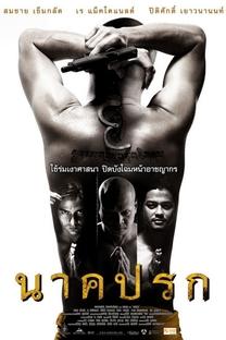Shadow of the Naga - Poster / Capa / Cartaz - Oficial 1