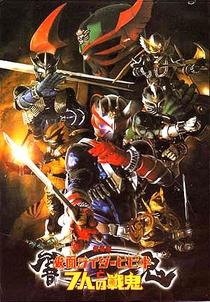 Kamen Rider Hibiki & The Seven War Oni - Poster / Capa / Cartaz - Oficial 1