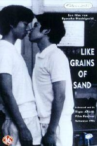 Como Grãos de Areia - Poster / Capa / Cartaz - Oficial 5