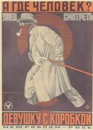 A Moça da Caixa de Chapéus - Poster / Capa / Cartaz - Oficial 1