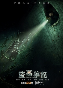 The Lost Tomb (1ª Temporada) - Poster / Capa / Cartaz - Oficial 16