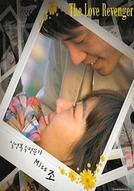 The Love Revenger - Miss Jo  (Drama City - The Love Revenger - Miss Jo )