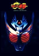 Kamen Rider Ryuki (Mask Rider Ryuki)