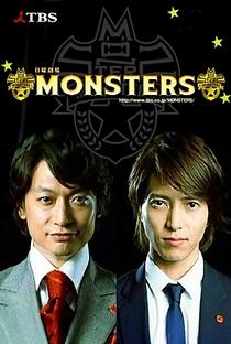 Monsters - Poster / Capa / Cartaz - Oficial 1