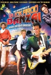 As Aventuras de Buckaroo Banzai - Poster / Capa / Cartaz - Oficial 1