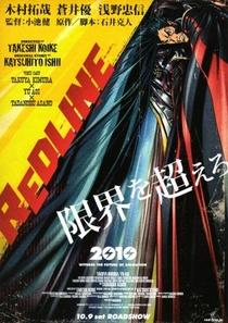Redline - Poster / Capa / Cartaz - Oficial 4