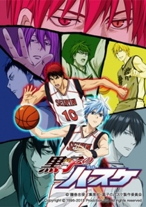 Kuroko no Basket II - Poster / Capa / Cartaz - Oficial 1