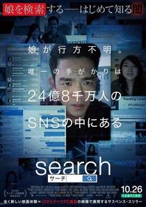 Buscando... - Poster / Capa / Cartaz - Oficial 9