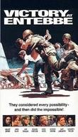 Vitória em Entebbe (Victory at Entebbe)