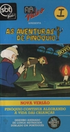 As Aventuras de Pinoquio (Stories from My Childhood: Pinocchio and the Golden Key)