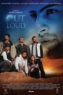 Out Loud - Poster / Capa / Cartaz - Oficial 1