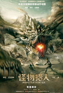Monster Hunter - Poster / Capa / Cartaz - Oficial 8