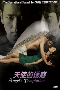 Temptation of an Angel - Poster / Capa / Cartaz - Oficial 7