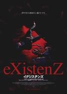 eXistenZ (eXistenZ)