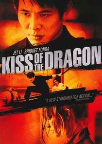 O Beijo do Dragão - Poster / Capa / Cartaz - Oficial 6