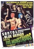 Santo e Blue Demon Contra os Monstros (Santo y Blue Demon Contra los Monstruos)
