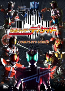 Kamen Rider Decade - Poster / Capa / Cartaz - Oficial 3
