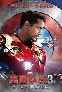 Capitão América: Guerra Civil - Poster / Capa / Cartaz - Oficial 43