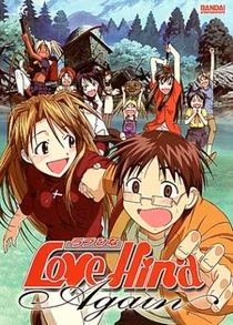 Love Hina Again 01 OVA - Poster / Capa / Cartaz - Oficial 1