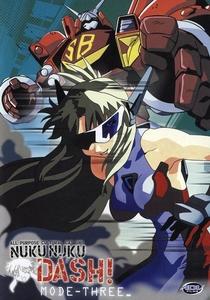 Nuku Nuku DASH! - Poster / Capa / Cartaz - Oficial 7
