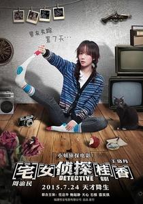 Detective Gui - Poster / Capa / Cartaz - Oficial 8