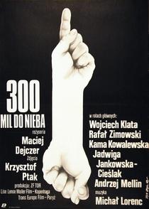 300 Milhas Até o Céu - Poster / Capa / Cartaz - Oficial 3