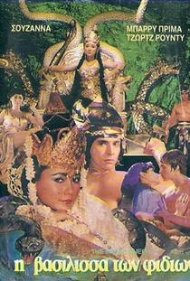 The Snake Queen - Poster / Capa / Cartaz - Oficial 1