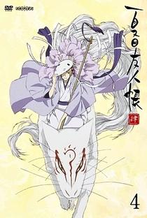 Natsume Yuujinchou (4ª Temporada) - Poster / Capa / Cartaz - Oficial 5
