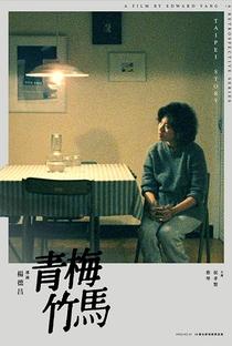 História de Taipei - Poster / Capa / Cartaz - Oficial 6