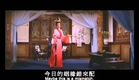 The Perfumed Arrow (1966) Shaw Brothers **Official Trailer** 女秀才