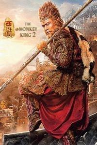 A Lenda do Rei Macaco 2 - Viagem ao Oeste - Poster / Capa / Cartaz - Oficial 4