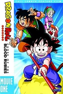 Dragon Ball 1: A Lenda de Shen Long - Poster / Capa / Cartaz - Oficial 5