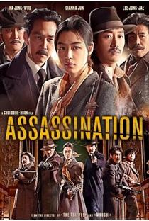 Assassinato - Poster / Capa / Cartaz - Oficial 11